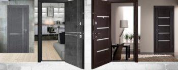 двери в едином стиле